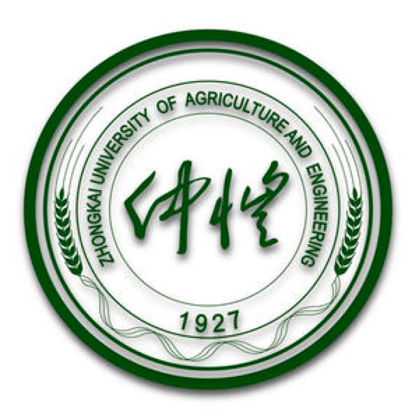 仲恺农业工程学院