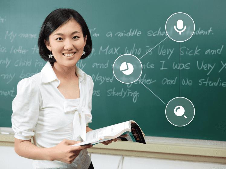腾讯教育教师助手解决方案