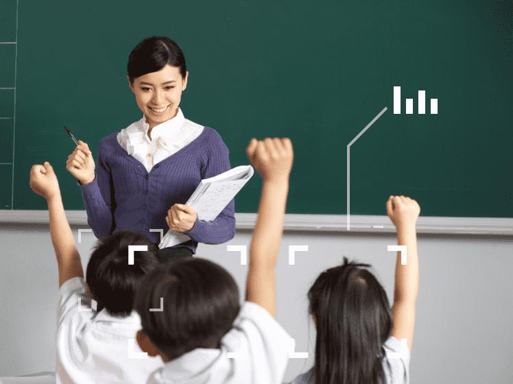 腾讯精准教学解决方案
